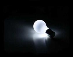 Электрическое освещение в Осинниках